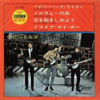 Paperback Writer EP artwork - Japan