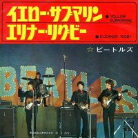 Yellow Submarine/Eleanor Rigby single artwork - Japan
