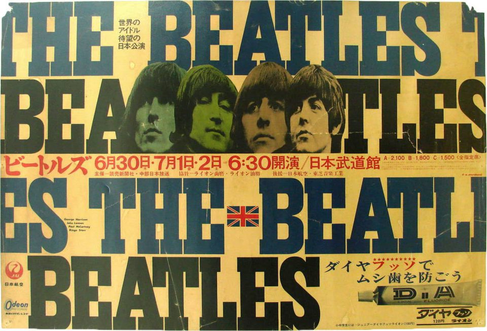 Poster for The Beatles' concerts in Tokyo, Japan, June/July 1966