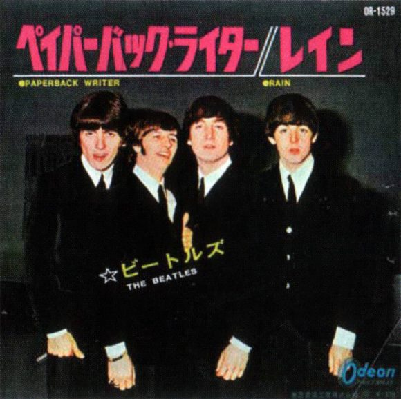 Paperback Writer single artwork - Japan