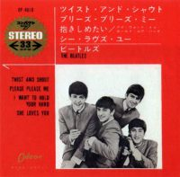 Twist And Shout EP artwork – Japan
