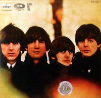 Beatles For Sale album artwork – Spain
